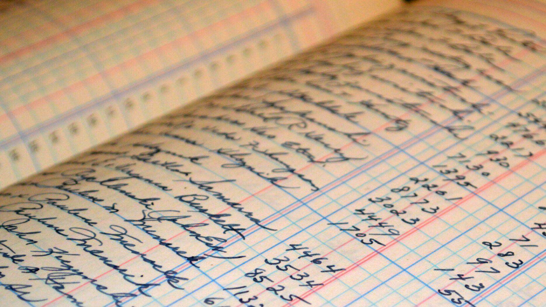gestion doublons écritures comptables